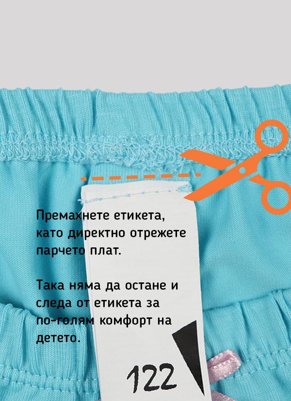 Боксерки с панделка - комплект от 2 бр. с ластик на талията и малка панделка в цвят светъл електрик, Етикет, Момичета 2 - 12 години, Zinc
