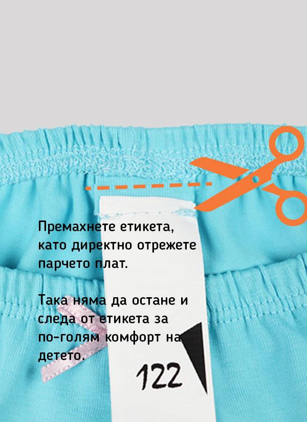 K-т потник и бикини с панделка е класически модел, който включва потник с тънки презрамки с малки панделки и бикини с ластик на талията и малка панделка по средата в цвят светъл електрик, Снимка етикет, Момичета 2 - 12 години, Zinc